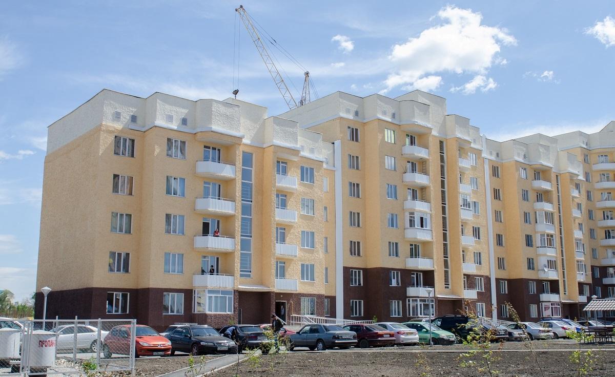 Кредитное жилье в 2021 году: условия, планы сдачи домов