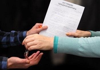 Имеет ли право продавший недвижимость передумать после сделки