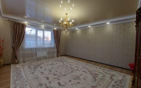 Продажа 5-комнатного дома, 178 м, Актюбинская