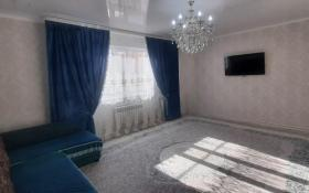 Продажа 3-комнатного дома, 102 м, Бирлик