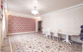 Продажа 4-комнатного дома, 135 м, Алаш