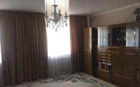 Продажа 6-комнатного дома, 126 м, Соколиная