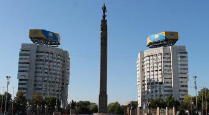В Алматы цены на жилье стабильны