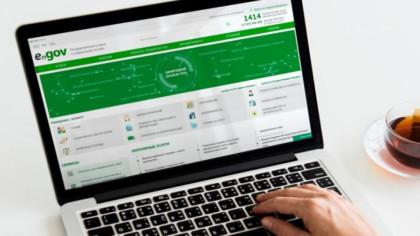 Как оформить электронный техпаспорт на недвижимость