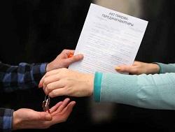 Жилстройсбербанк Казахстана недвижимость в наем с выкупом предоставляет лишь молодым семьям