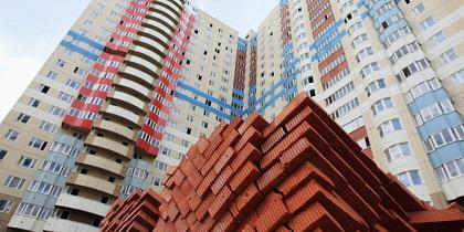 Прогнозы по рынку недвижимости Казахстана