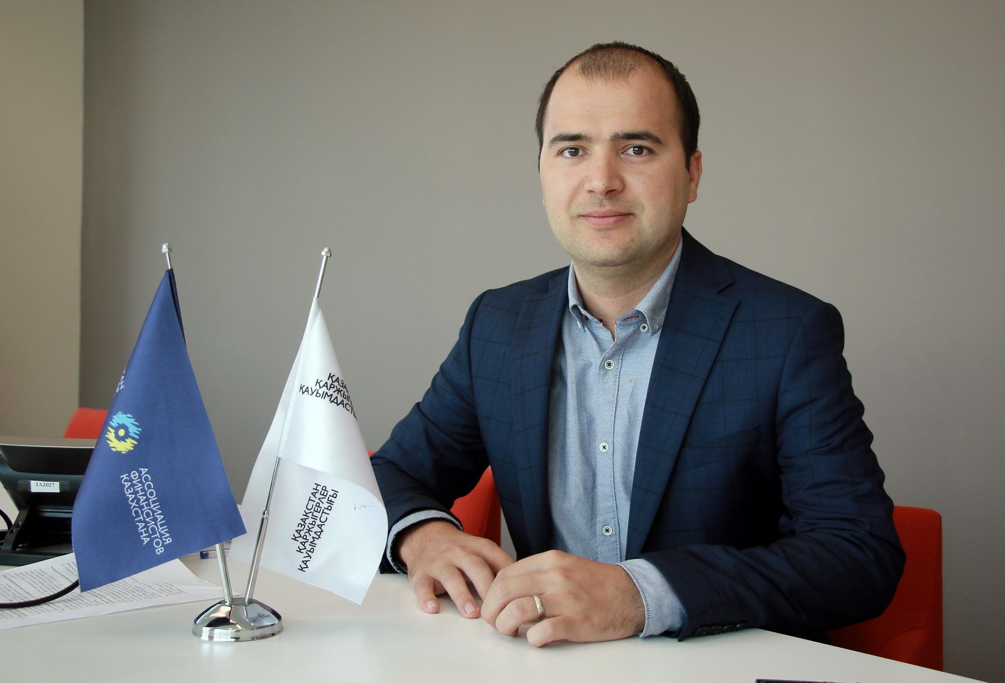 Эксперт аналитического центра Ассоциации финансистов Казахстана (АФК) Рамазан Досов