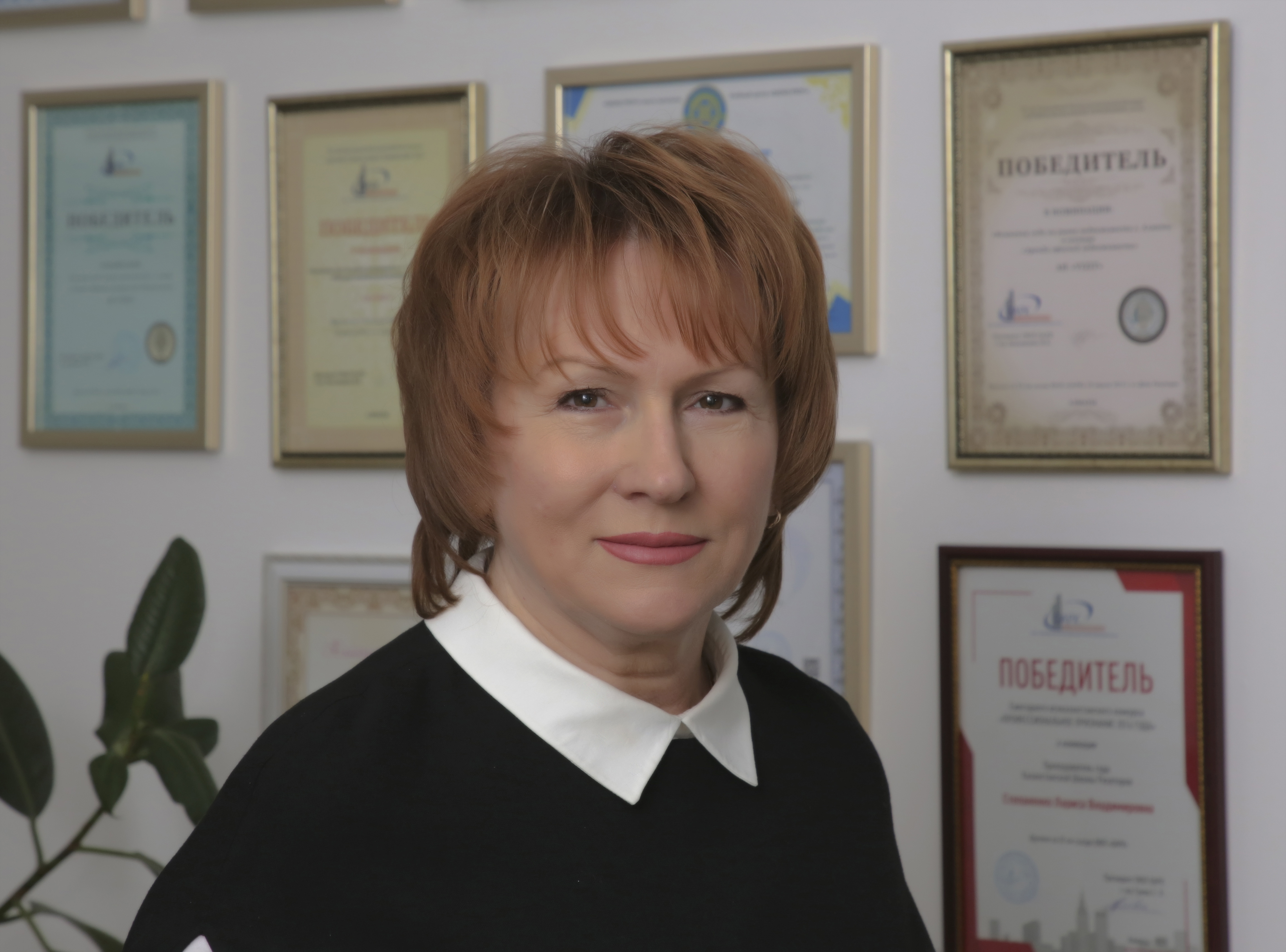 Президент Объединенной ассоциации риелторов Казахстана Лариса Степаненко