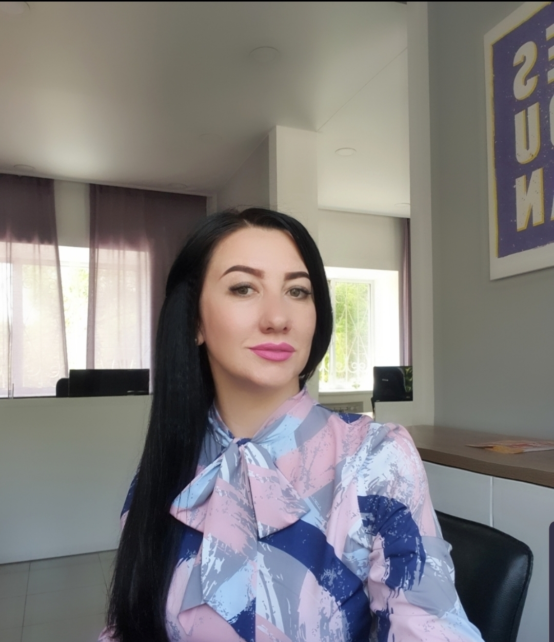 Ольга Качкан