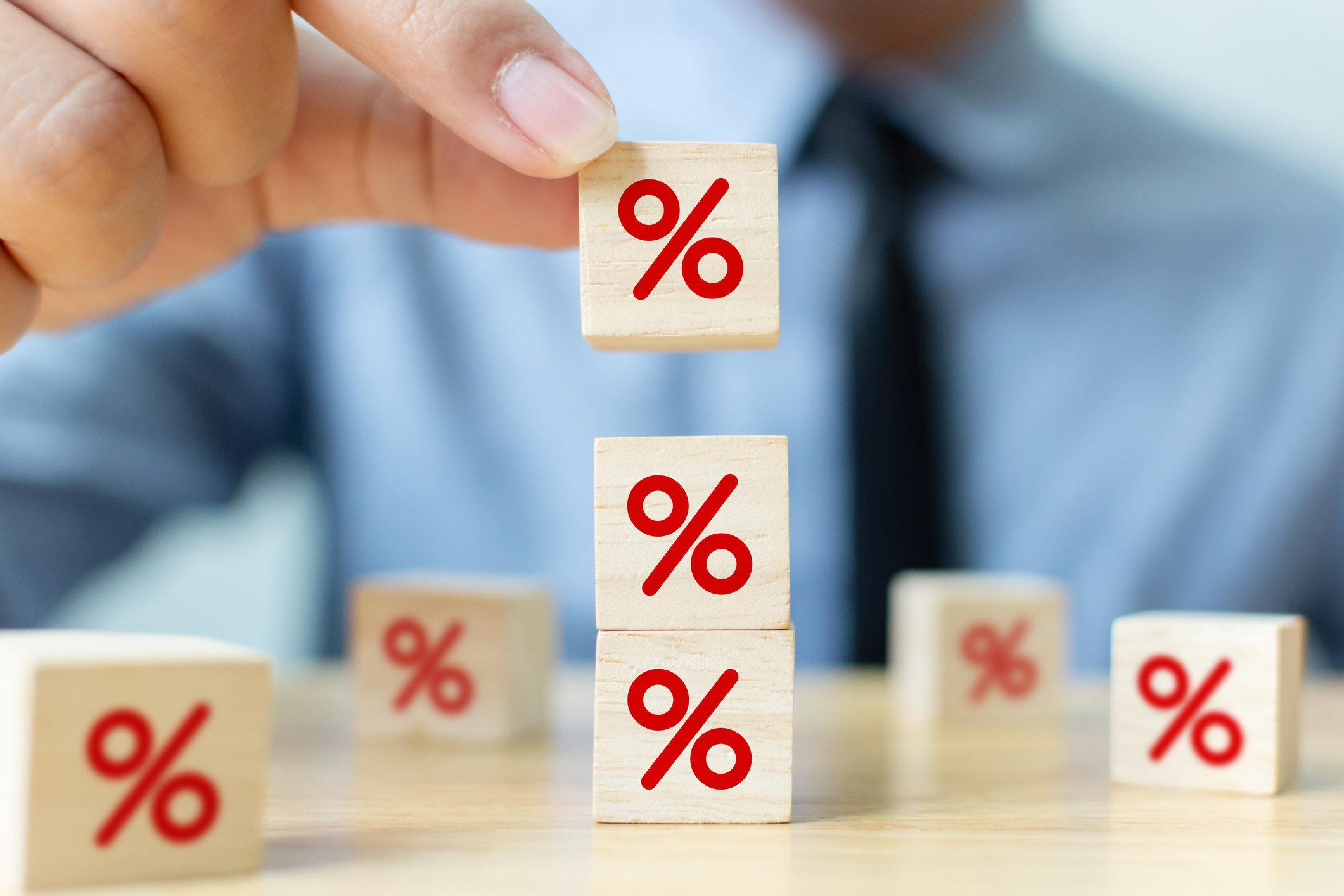 Можно попросить снижение ставки вознаграждения