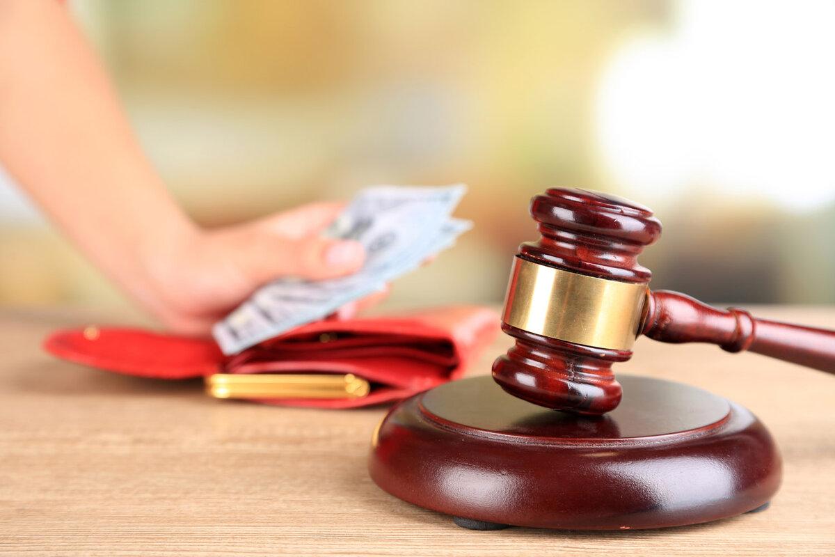 Залоговое имущество должника может быть реализовано через суд