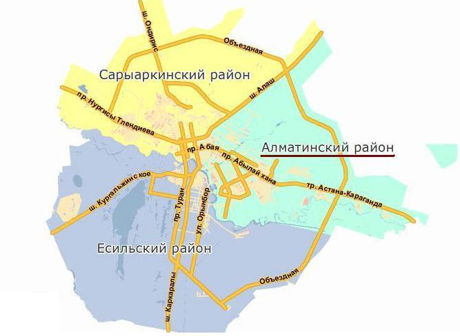 проститутки по районам города